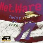 Cover Net.Ware Twist Of Fate 200