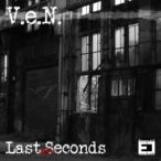 Cover V.e.N. Last Seconds EP 200